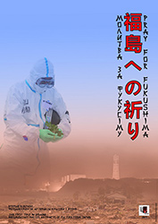 PRAY FOR FUKUSHIMA