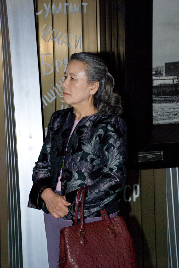 Ms. Soon Taek Ban